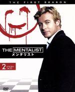 THE MENTALIST/メンタリスト<ファースト・シーズン>セット2(通常)(DVD)