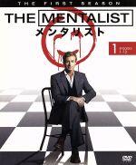 THE MENTALIST/メンタリスト<ファースト・シーズン>セット1(通常)(DVD)