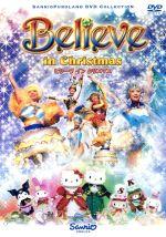 サンリオハートフルパレード ビリーヴ イン クリスマス(通常)(DVD)