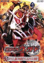 HERO CLUB 仮面ライダーウィザード VOL.2 ドラゴン、俺に力を貸せ!フレイムドラゴン登場!!(通常)(DVD)