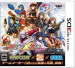 PROJECT X ZONE(ゲーム)