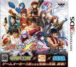 PROJECT X ZONE(初回生産版)