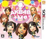 AKB48+Me(ゲーム)