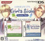 ときめきメモリアル Girl's Side ダブルパック(1st Love Plus & 2nd Season)(ソフト2本セット)(ゲーム)