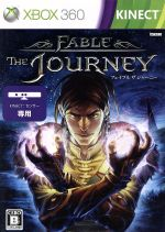 Fable:The Journey(ゲーム)