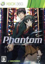 ファントム Phantom of Inferno(ゲーム)