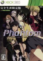 ファントム Phantom of Inferno(限定版)(オリジナルサウンドトラック、特製小冊子付)(初回限定版)(ゲーム)