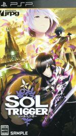 SOL TRIGGER(ソールトリガー)(ゲーム)