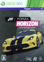 Forza Horizon <リミテッドコレクターズエディション>(Steelbook特製ケース付)(初回限定版)(ゲーム)