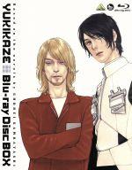 戦闘妖精雪風Blu-ray Disc Box<スタンダード版>(Blu-ray Disc)(BLU-RAY DISC)(DVD)