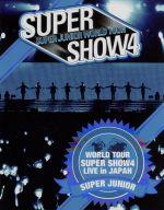 SUPER JUNIOR WORLD TOUR SUPER SHOW4 LIVE in JAPAN(初回限定版)(Blu-ray Disc)(特典ディスク1枚、三方背スリーブ、52Pフォトブック付)(BLU-RAY DISC)(DVD)