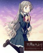 恋と選挙とチョコレート 5(完全生産限定版)(Blu-ray Disc)(スリーブケース、特典CD1枚、ブックレット、ピンナップカード付)(BLU-RAY DISC)(DVD)