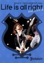 """ゴールデンボンバー LIVE DVD「""""Life is all right""""追加公演」(2011/5/17@TOKYO DOME CITY HALL) feat.喜矢武豊(通常)(DVD)"""
