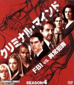 クリミナル・マインド FBI vs.異常犯罪 シーズン4 コンパクト BOX(通常)(DVD)