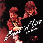 レ・フレール BEST OF LIVE(通常)(CDA)