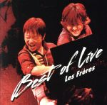 レ・フレール BEST OF LIVE(初回限定盤)(DVD付)(SHM-CD+DVD)(特典DVD1枚付)(通常)(CDA)