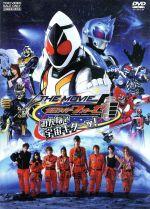 仮面ライダーフォーゼ THE MOVIE みんなで宇宙キターッ!(通常)(DVD)