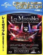 レ・ミゼラブル 25周年記念コンサート(Blu-ray Disc)(BLU-RAY DISC)(DVD)