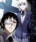 ヨルムンガンド 6(Blu-ray Disc)(BLU-RAY DISC)(DVD)