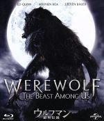 ウルフマン/狼男伝説(Blu-ray Disc)(BLU-RAY DISC)(DVD)