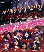 ラブライブ! μ's First LoveLive!(Blu-ray Disc)(BLU-RAY DISC)(DVD)