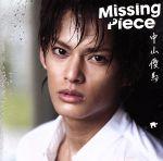 Missing Piece(通常)(CDS)