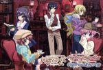 探偵オペラ ミルキィホームズ Alternative ONE&TWO(Blu-ray Disc)(BLU-RAY DISC)(DVD)