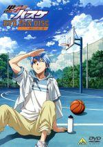 黒子のバスケ DVD FAN DISC~終わらない夏~(通常)(DVD)