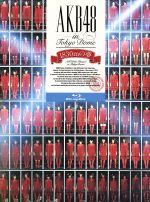 AKB48 in TOKYO DOME~1830mの夢~スペシャルBOX(初回限定版)(Blu-ray Disc)((ブックレット、生写真5枚、トレカ12枚付))(BLU-RAY DISC)(DVD)