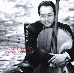 カンタービレ~ベスト・オブ・ヨーヨー・マ~(Blu-spec CD2)(通常)(CDA)