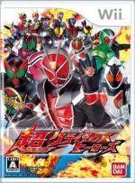 仮面ライダー 超クライマックスヒーローズ(ゲーム)