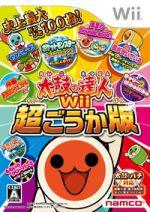 太鼓の達人Wii 超ごうか版(ソフト単品版)(ゲーム)