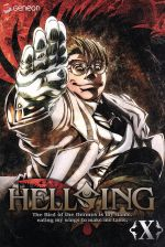 HELLSING OVA Ⅹ(通常)(DVD)