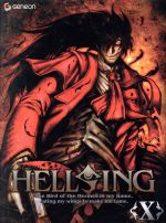 HELLSING OVA Ⅹ(初回限定版)(特典ディスク、ブックレット(12P)付)(通常)(DVD)