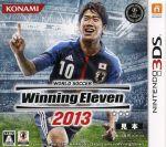 ワールドサッカー ウイニングイレブン2013(ゲーム)