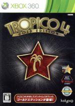 トロピコ4 ゴールドエディション(ゲーム)