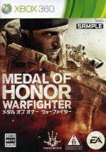 メダル オブ オナー ウォーファイター(ゲーム)