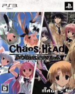 CHAOS;HEAD ダブルパック (初回限定盤)(【ソフト2本セット】妄想ステッカーセット付)(初回限定版)(ゲーム)