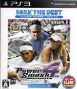 パワースマッシュ4 SEGA THE BEST(ゲーム)