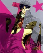 ジョジョの奇妙な冒険 Vol.1(初回生産限定版)(Blu-ray Disc)(CD1枚、アウターケース付)(BLU-RAY DISC)(DVD)