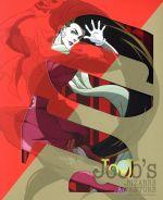 ジョジョの奇妙な冒険 Vol.6(初回生産限定版)(Blu-ray Disc)((Tシャツ、アウターケース付))(BLU-RAY DISC)(DVD)