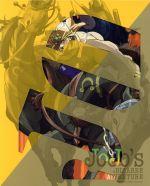 ジョジョの奇妙な冒険 Vol.8(初回生産限定版)(Blu-ray Disc)((USBメモリー、アウターケース付))(BLU-RAY DISC)(DVD)