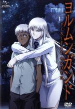 ヨルムンガンド PERFECT ORDER 1(通常)(DVD)
