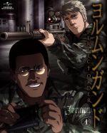 ヨルムンガンド PERFECT ORDER 4(初回限定版)(Blu-ray Disc)((スリーブケース、ブックレット付))(BLU-RAY DISC)(DVD)