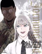ヨルムンガンド PERFECT ORDER 4(初回限定版)((スリーブケース、ブックレット付))(通常)(DVD)