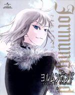 ヨルムンガンド PERFECT ORDER 6(初回限定版)((スリーブケース、ブックレット付))(通常)(DVD)