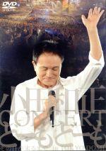 """小田和正コンサート""""どーもどーも""""その日が来るまでin東京ドーム(通常)(DVD)"""