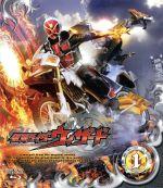 仮面ライダーウィザード VOL.1(Blu-ray Disc)(BLU-RAY DISC)(DVD)