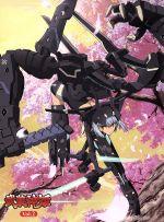 武装神姫 2(Blu-ray Disc)
