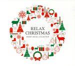 リラックス・クリスマス~スウィート・オルゴール・コレクション~(通常)(CDA)